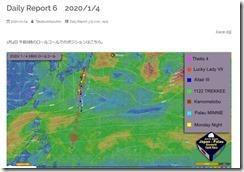 palau-yachtrace2019-2020b